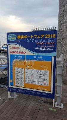 20161007_163719